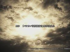 Vatican Kiseki Chousakan - 09 [Anku & mutagenb] русские субтитры