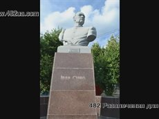 Памятник в Мерефе Ивану Сирко.avi