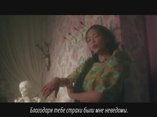 Heize - We don't talk together (feat. Giriboy) (Prod. SUGA) (рус саб) [Bliss]